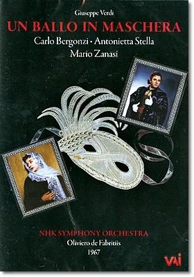 Carlo Bergonzi 베르디: 가면 무도회 (Verdi : Un Ballo In Maschera)