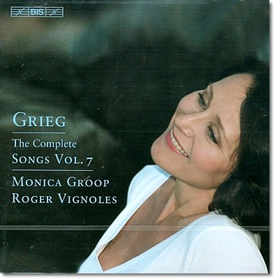 Monica Groop 그리그: 가곡 7집 (Grieg: The Complete Songs Vol.7)