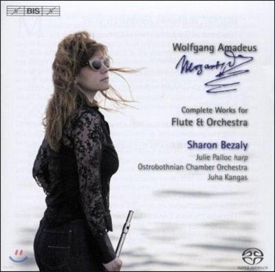 Sharon Bezaly 모차르트: 플루트 협주곡 전곡집 - 샤론 베즐리 (Mozart: Complete Works for Flute and Orchestra)