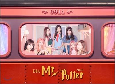 다이아 (Dia) - 미니앨범 : Spell [한정판]