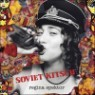 Regina Spektor (레지나 스펙터) - Soviet Kitsch [LP]