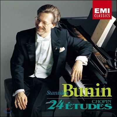 쇼팽 : 연습곡 OP.10, OP.25 - 스타니슬라브 부닌