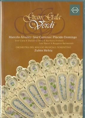 Zubin Mehta 베르디 탄생 100주년 갈라 - 주빈 메타 (Gran Gala Dii Verdi)