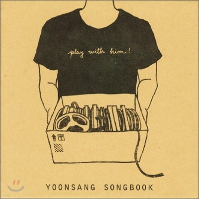 윤상 - Song Book : Play With Him