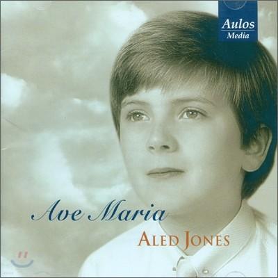 Ave Maria - Aled Jones