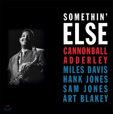 Cannonball Adderley (캐논볼 애덜리) - Somethin' Else [LP]