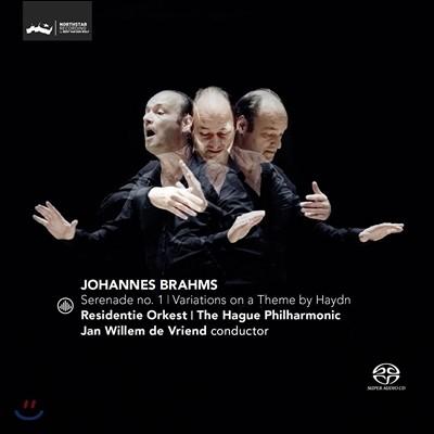 Jan Willem de Vriend 브람스: 세레나데 1번, 하이든 주제에 따른 변주곡 (Brahms: Serenade Op.11, Variations on a Theme by Haydn Op.56a) 헤이그 필하모닉, 얀 빌렘 데 브린트