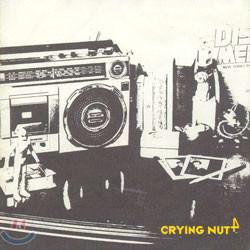 크라잉 넛 (Crying Nut) 4집 - 고물라디오
