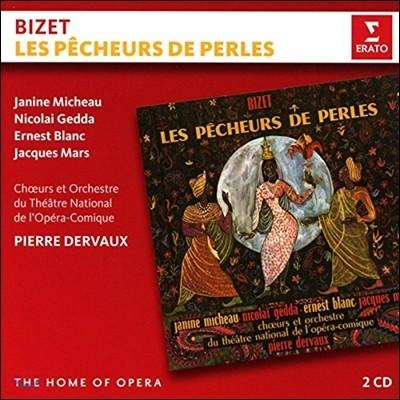 Pierre Dervaux / Janine Michaeu / Nicolai Gedda 조르주 비제: 진주조개잡이 (Georges Bizet: Les Pecheurs de Perles) 피에르 데르보, 니콜라이 게다