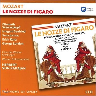 Herbert von Karajan / Elisabeth Schwarzkopf 모차르트: 피가로의 결혼 (Mozart: Le Nozze di Figaro) 헤르베르트 폰 카라얀, 엘리자베스 슈바르츠코프, 빈 필하모닉