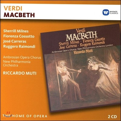 Riccardo Muti / Sherrill Milnes / Jose Carreras 베르디: 맥베스 (Verdi: Macbeth) 리카르도 무티, 쉐릴 밀른즈, 호세 카레라스