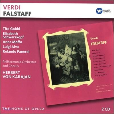 Herbert von Karajan / Tito Gobbi / Anna Mofo 베르디: 팔스타프 (Verdi: Falstaff) 헤르베르트 폰 카라얀, 티토 곱비, 엘리자베스 슈바르츠코프