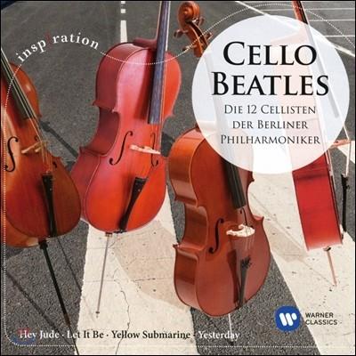 Die 12 Cellisten der Berliner Philharmoniker 첼로 비틀즈 (Cello Beatles)