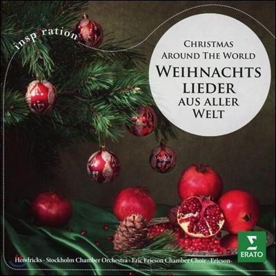 세계의 크리스마스 노래 (Christmas Around the World)