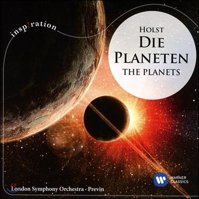 Andre Previn 홀스트: 행성 / 브리튼: 4개의 바다 간주곡, 파사칼리아 (Gustav Holst: The Planets / Benjamin Britten: Peter Grimes) 앙드레 프레빈, 런던 교향악단