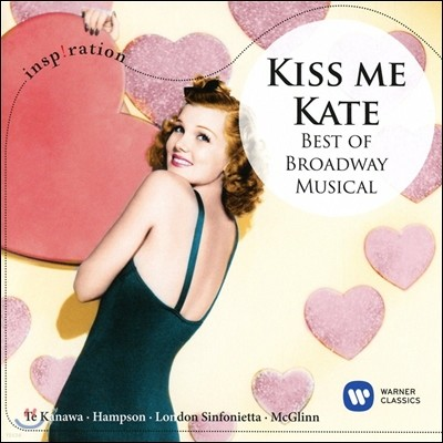 키스 미 케이트 - 베스트 브로드웨이 뮤지컬: 거쉬인, 콜 포터, 어빙 베를린 작품 (Kiss Me Kate - Best of Broadway Musical)
