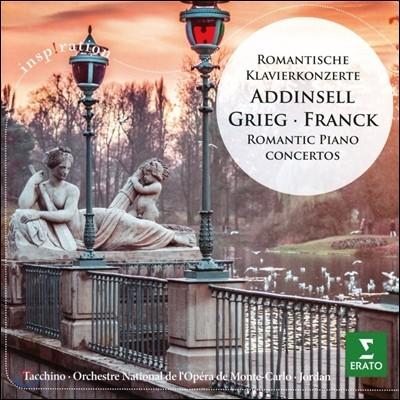Armin Jordan 로맨틱 피아노 협주곡 - 애딘셀 / 그리그 / 프랑크 (Romantic Piano Concertos - Addinsell / Grieg / Franck)