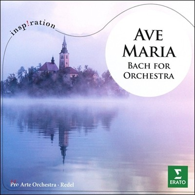 Pro Arte Orchestra 오케스트라를 위한 바흐 - 아베 마리아 (Ave Maria - Bach for Orchestra) 프로 아르테 오케스트라