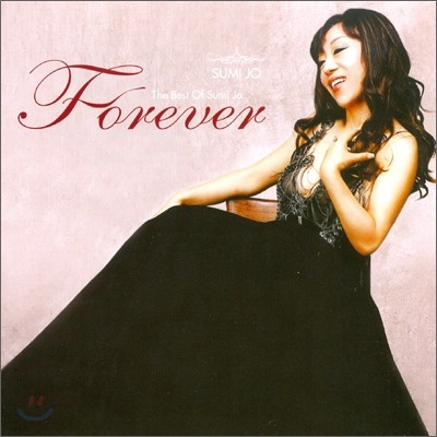 조수미 베스트 앨범 Forever - The Best Of Sumi Jo