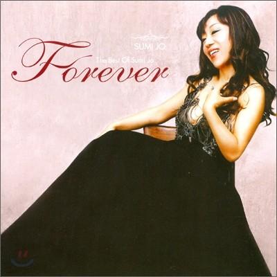 조수미 베스트 앨범 Forever - The Best Of Sumi Jo