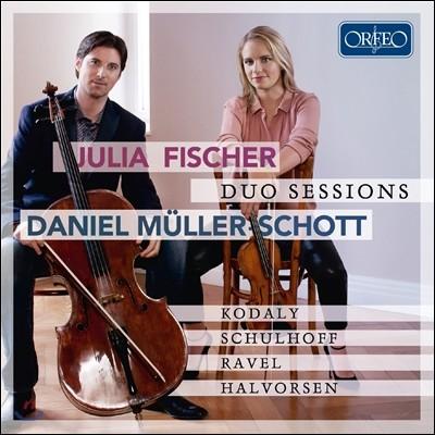 Julia Fischer / Daniel Muller-Schott 바이올린-첼로 이중주집 - 코다이 / 헨델-할보르센 / 라벨 / 슐호프 (Duo Sessions - Kodaly / Schulhoff / Ravel / Halvorsen)