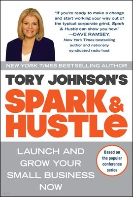 Spark & Hustle