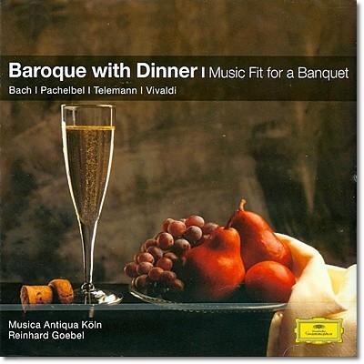 Reinhard Goebel 저녁을 위한 바로크 음악 ( Baroque Dinner Menu - Music fit for a banquet)