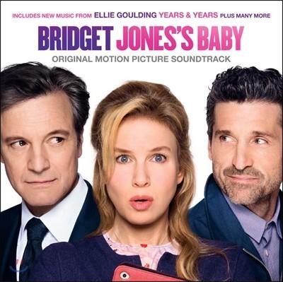브리짓 존스의 베이비 영화음악 (Bridget Jones's Baby OST)