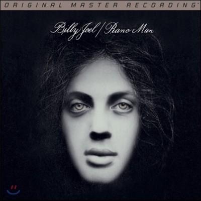 Billy Joel (빌리 조엘) - Piano Man (피아노 맨) [SACD Hybrid]