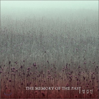 The Memory Of The Past - 정길선