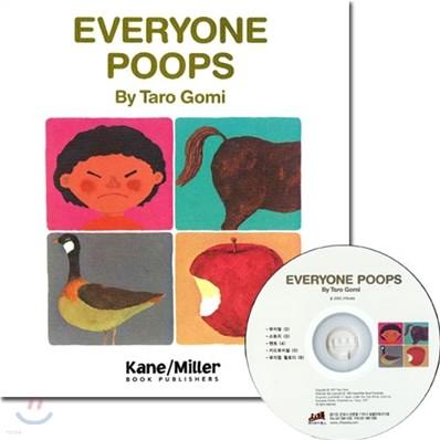 [노부영]Everyone Poops (Paperback & CD Set)