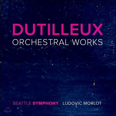 Ludovic Morlot 앙리 뒤티외: 관현악 작품집 (Henri Dutilleux: Orchestral Works - Metaboles, Symphonies, Tout Un Monde Lointain, Les Citations) 시애틀 심포니, 뤼도빅 모를로