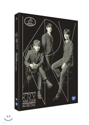 슈퍼주니어 크라이 (SuperJunior-K.R.Y.) - SuperJunior - K.R.Y. ~ Asia Tour [PHONOGRAPH] in Seoul