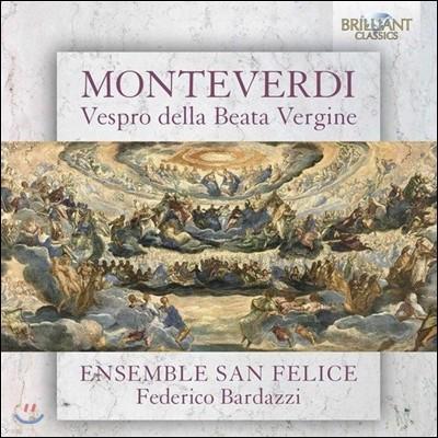 Ensemble San Felice 몬테베르디: 미사곡 '성처녀의 만과[성모 마리아의 저녁기도]' (Monteverdi: Vespro Della Beata Vergine [Vespers of 1610]) 앙상블 산펠리체