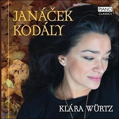Klara Wurtz 야나첵: 안개 속에서, 수풀이 우거진 오솔길에서 / 코다이: 피아노 소품집 (Janacek: In The Mist, On An Overgrown Path / Kodaly: Piano Pieces Op.11) 클라라 뷔르츠