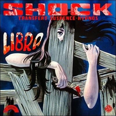 쇼크: 악령의 밤 2 영화음악 (Shock: Beyond the Door II O.S.T.) - I Libra (리브라) 음악 [LP]
