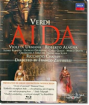 Roberto Alagna / Riccardo Chailly 베르디 : 아이다 (Verdi : Aida)