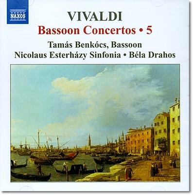 Tamas Benkocs 비발디: 바순 협주곡 5집 (Vivaldi: Complete Bassoon Concertos Vol.5 - RV.466, 469, 473, 491, 496, 497)