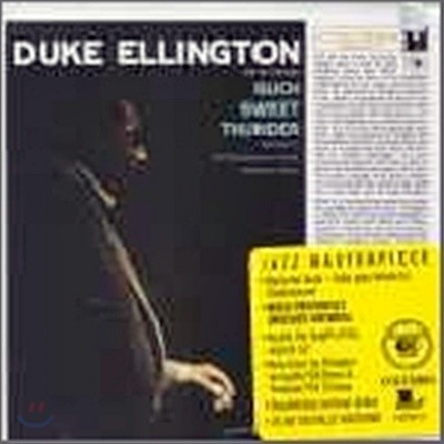 Duke Ellington (듀크 엘링턴) - Such Sweet Thunder
