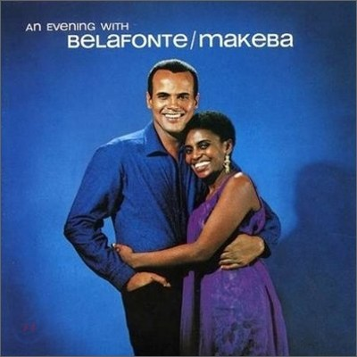 Harry Belafonte & Miriam Makeba - An Evening With Belafonte & Makeba