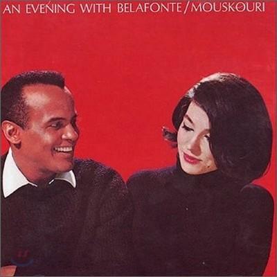 Harry Belafonte & Nana Mouskouri - An Evening With Belafonte & Mouskouri