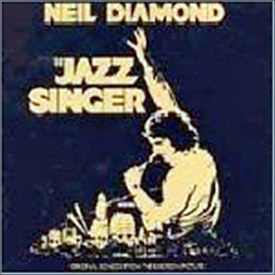 Neil Diamond - Jazz Singer