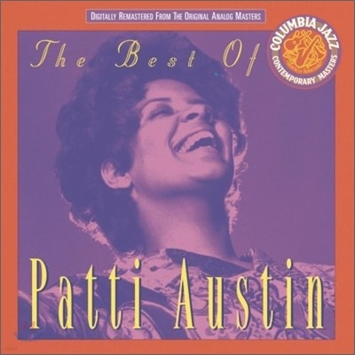 Patti Austin - Best Of