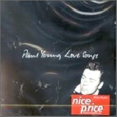 Paul Young - Love Songs