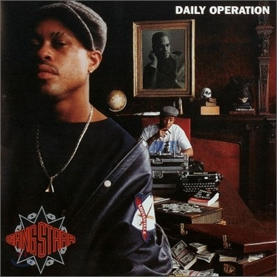 Gang Starr - Daily Operation (Lp)