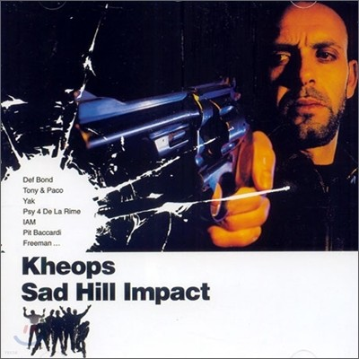 Kheops - Sad Hill Impact