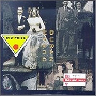 Duran Duran - Wedding Album
