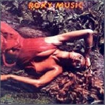 Roxy Music - Stranded
