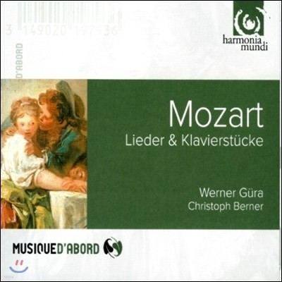 Werner Gura 모차르트: 가곡과 피아노 소곡 (Mozart: Lieder, Klavierstucke[Piano Pieces]) 베르너 귀라, 크리스토프 베르너