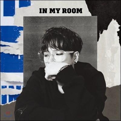 정진우 - In My Room